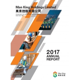 Annual report 2017 eng thumbernail