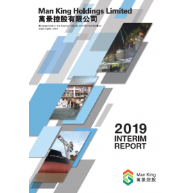 2019 Interim report Eng