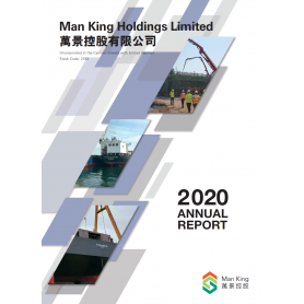 Annual report cover 2020 (Eng)